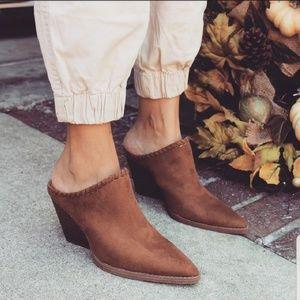 Shoes - 🆕️//The Josie// Tan vegan suede Mule